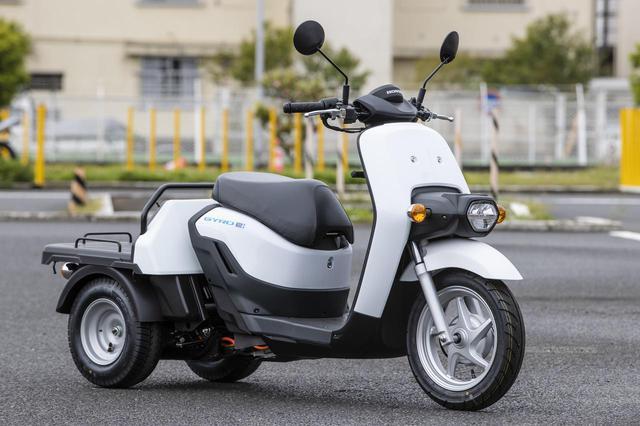 画像: Honda GYRO e: 免許区分:原付一種 発売日:2021年3月25日(法人向け販売) 税込価格:55万円