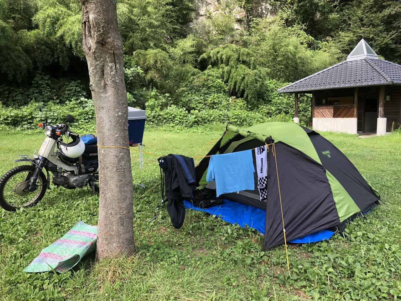 画像: ここで休憩。キャンプ泊。