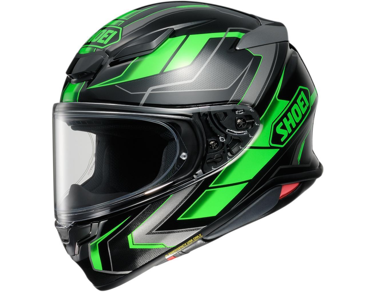 画像25: SHOEIの新型ヘルメット「Z-8」グラフィックモデル・まとめ|2021年5月末までに6モデル計13種のカラーが登場