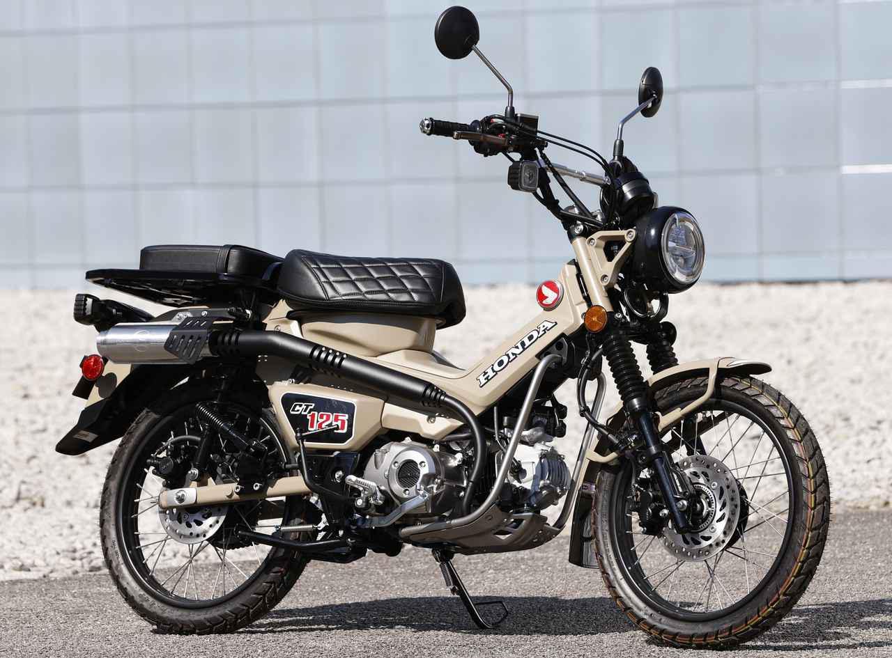 画像: 「CT125・ハンターカブ」カスタム集! 3台のカスタマイズ・サンプルをホンダが公開 - webオートバイ