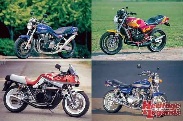 画像1: 1990年代カスタムバイク回顧録・カスタムマシン編   ヘリテイジ&レジェンズ Heritage& Legends