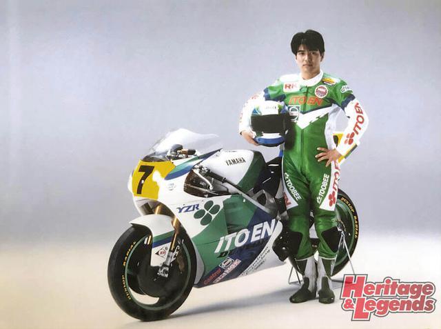画像: ▲1991年から伊藤園レーシング/YZR500で全日本GP500クラスに参戦、1992年にランク7位となって迎えた1993年の新さん。