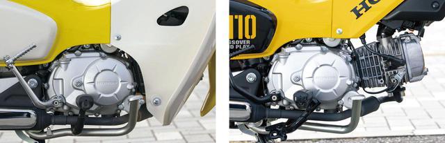 画像: 125cc版とは違い、110cc版は吸排気系とも共通のため、出力特性もほぼ同一のスーパーカブ110とクロスカブ110。二次減速比の違いで、やはりクロスカブの方がダッシュが効く。