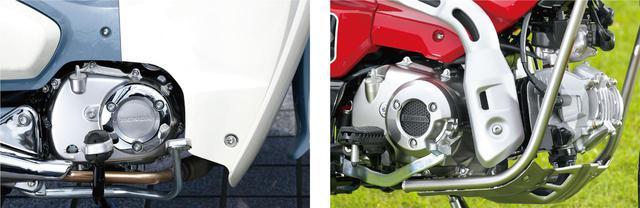 画像: クラッチカバーデザインもそれぞれ専用の125ccパワーユニット。吸排気系をそれぞれ専用とすることで、C125が高回転の伸びがよく、CT125が低回転トルクが力強いタイプに。