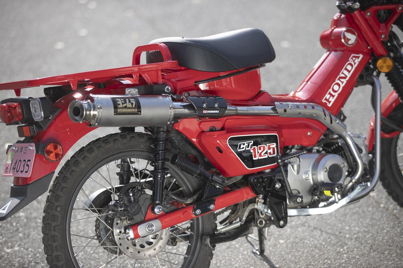 画像: CT125ハンターカブ用、入手困難な超人気エキゾースト「ヨシムラサイクロン」を試してみた - webオートバイ