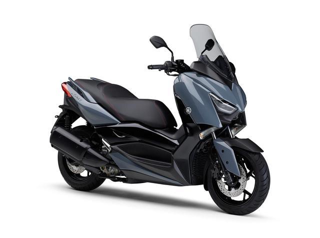画像7: ヤマハが新型「XMAX」を2021年7月28日に発売! マイナーチェンジを遂げた現行ヤマハ車唯一の250ccスクーター