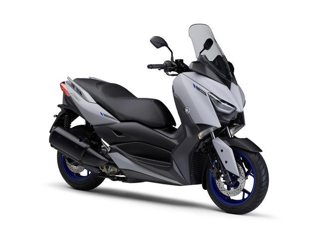 画像3: ヤマハが新型「XMAX」を2021年7月28日に発売! マイナーチェンジを遂げた現行ヤマハ車唯一の250ccスクーター