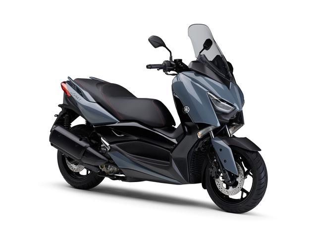 画像19: ヤマハが新型「XMAX」を2021年7月28日に発売! マイナーチェンジを遂げた現行ヤマハ車唯一の250ccスクーター