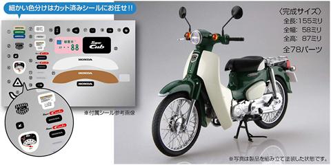 画像7: www.fujimimokei.com