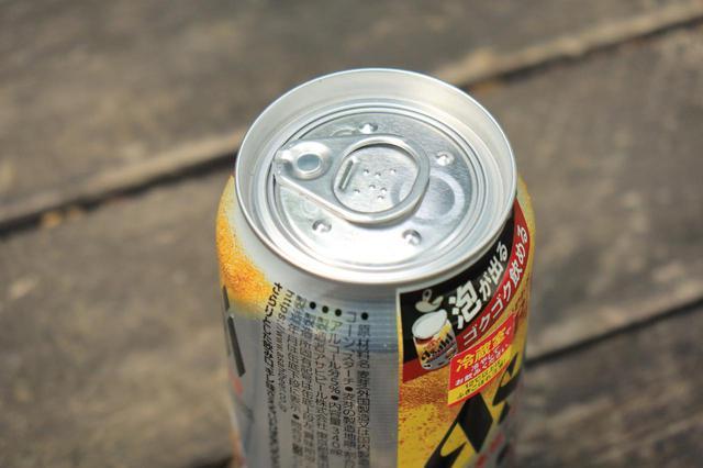 画像: ▲飲み口がパカッと開くのが特徴。