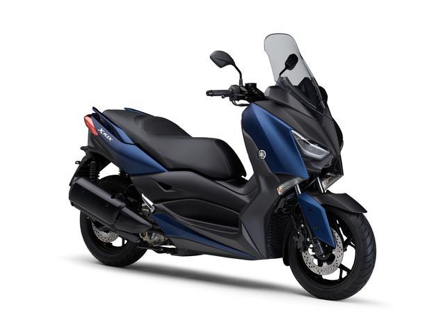 画像20: ヤマハが新型「XMAX」を2021年7月28日に発売! マイナーチェンジを遂げた現行ヤマハ車唯一の250ccスクーター