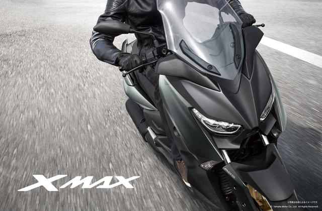 画像: 【人気カラー投票】2020年モデルの「XMAX ABS」 - webオートバイ