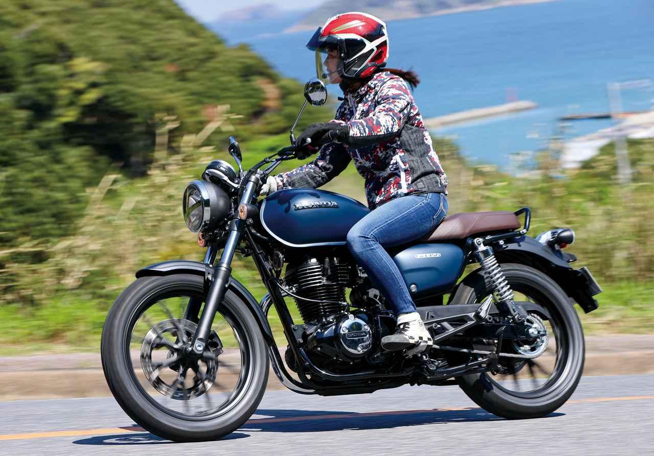 Images : 3番目の画像 - 【写真8枚】ホンダ「GB350」 - webオートバイ