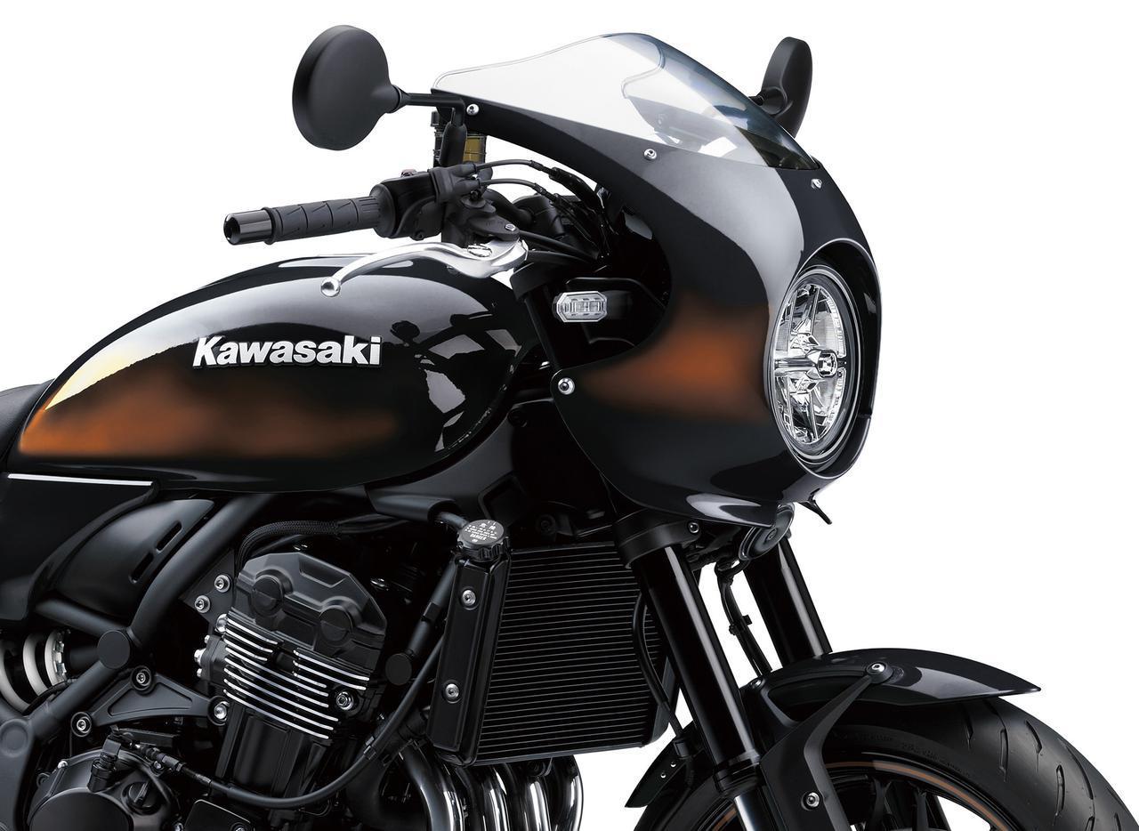 画像: Z900RSシリーズの2021年モデルと2020年モデルを比較 - webオートバイ