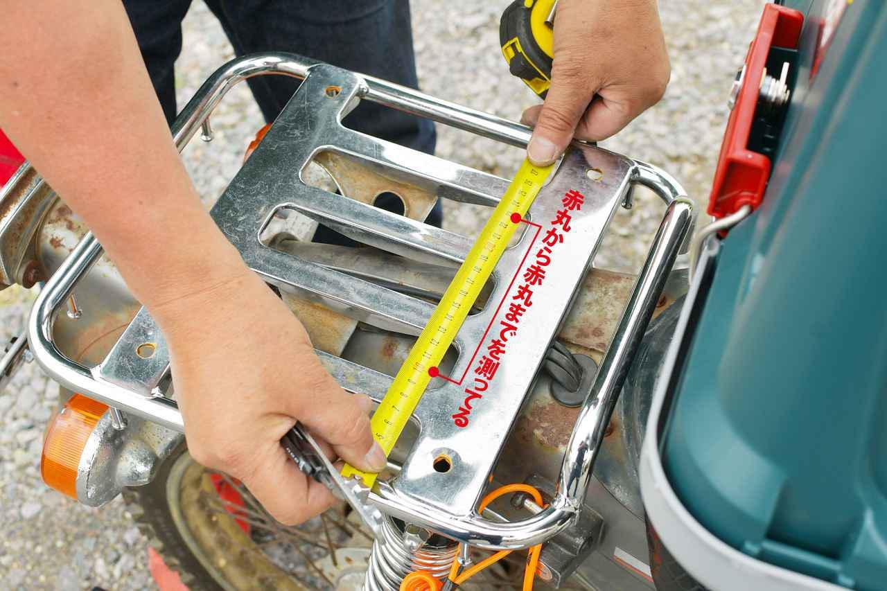 画像4: ④穴開け位置を決めるための採寸