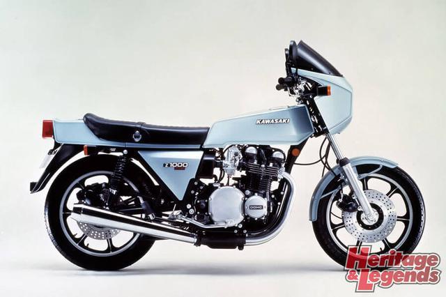 洗練されたカワサキ角Zの歴代モデル03