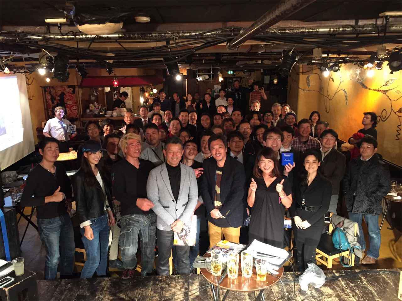 画像: ▲以前に開催された大鶴義丹さんのイベント。
