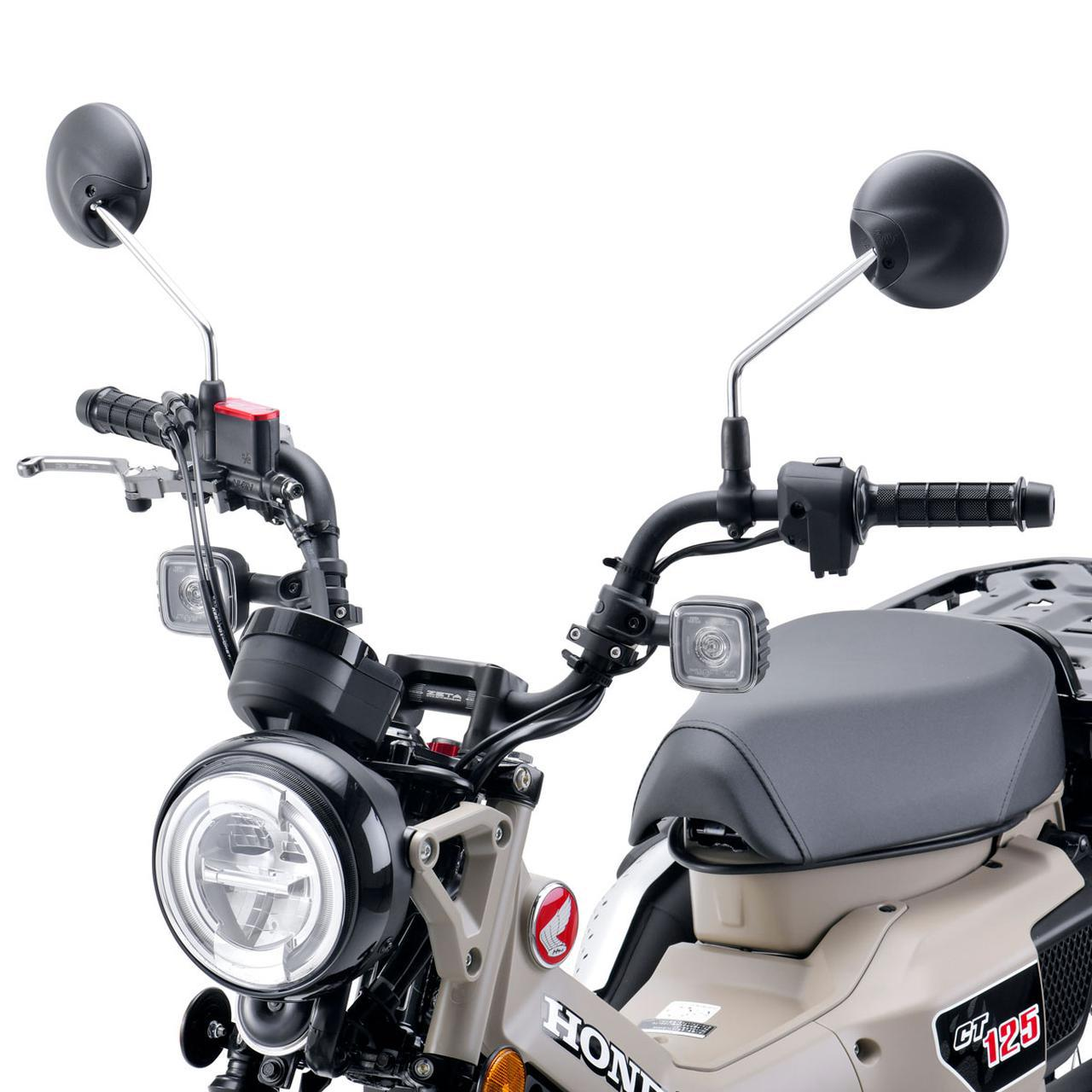 画像: ZETA スペシャライズド ハンドルバー CT125専用 www.dirtbikeplus.jp