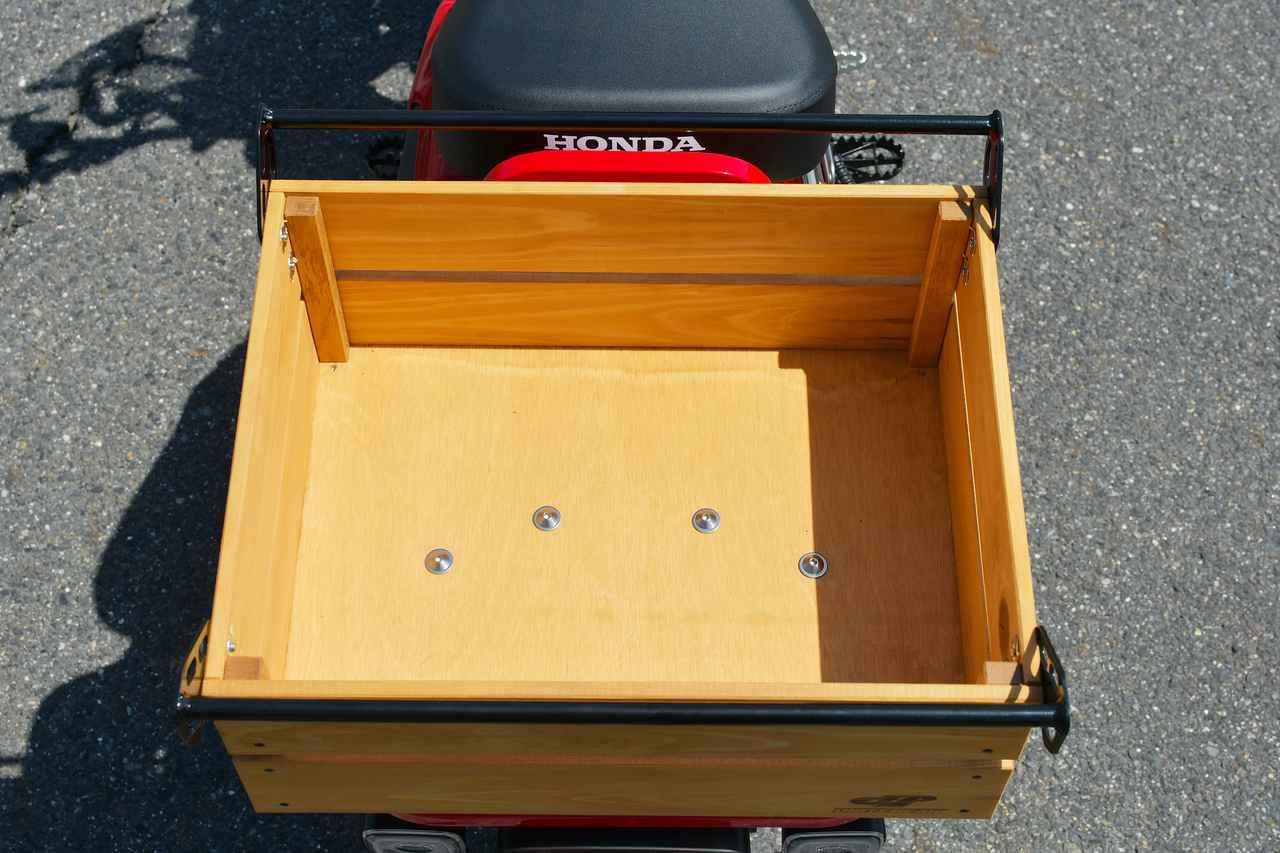 画像: こちらはハンターカブ専用。汎用タイプの場合は、車種に合わせて穴をあけてね。