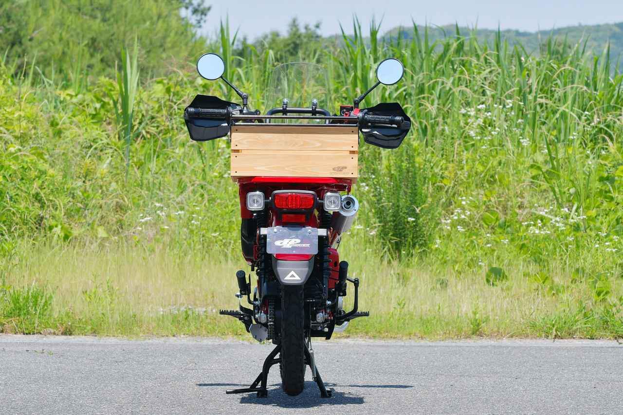 画像3: スーパーカブとハンターカブにいろんな箱を付けまくる第3弾。トップケース、木箱、ホムセン箱とか収穫コンテナとかの色々編〈若林浩志のスーパー・カブカブ・ダイアリーズ Vol.83〉