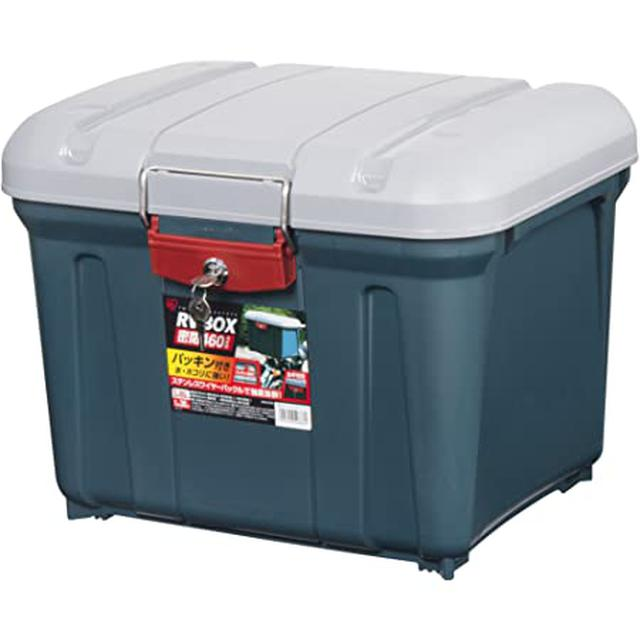 画像: Amazon | アイリスオーヤマ 密閉 収納 BOX カギ付 455×361×351 密閉RVBOX 鍵付460 グレー/ダークグリーン | DIY収納用パーツ・キット