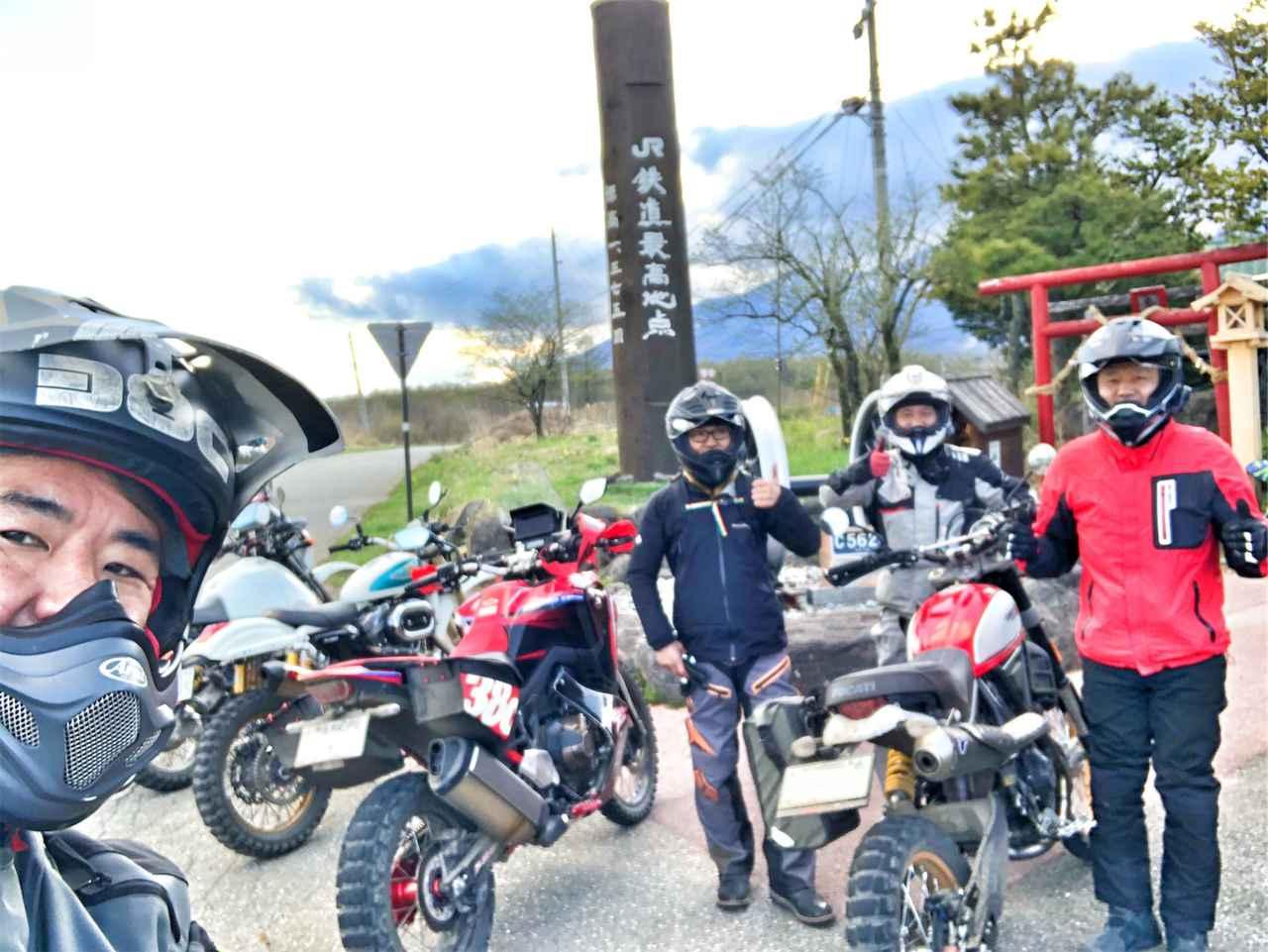 画像3: ビッグバイクは3台から5台に。林道を満喫する