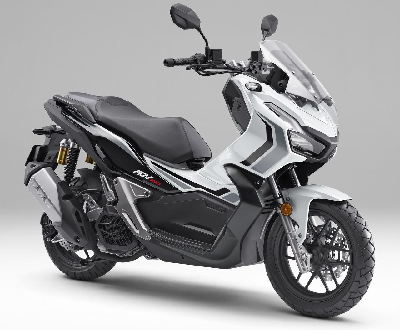 画像: Honda ADV150 2021年限定カラー「ロスホワイト」 総排気量:149cc エンジン形式:水冷4ストSOHC単気筒 シート高:795mm 車両重量:134kg 発売日:2021年7月22日(木・祝) 税込価格:45万1000円