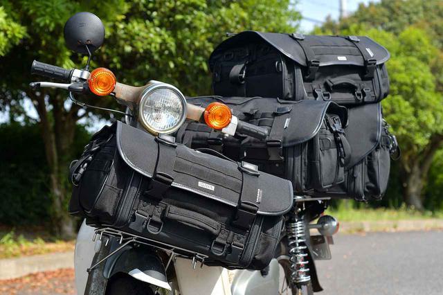 画像: いろんなサイズのシートバッグをCUBに装着してみよう。 - webオートバイ