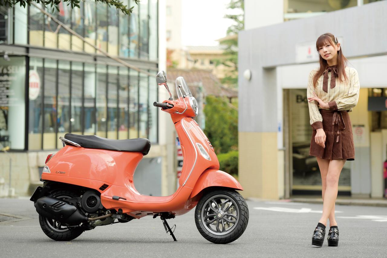 画像: 【インプレ】ベスパ「LX 125 i-GET」 - webオートバイ