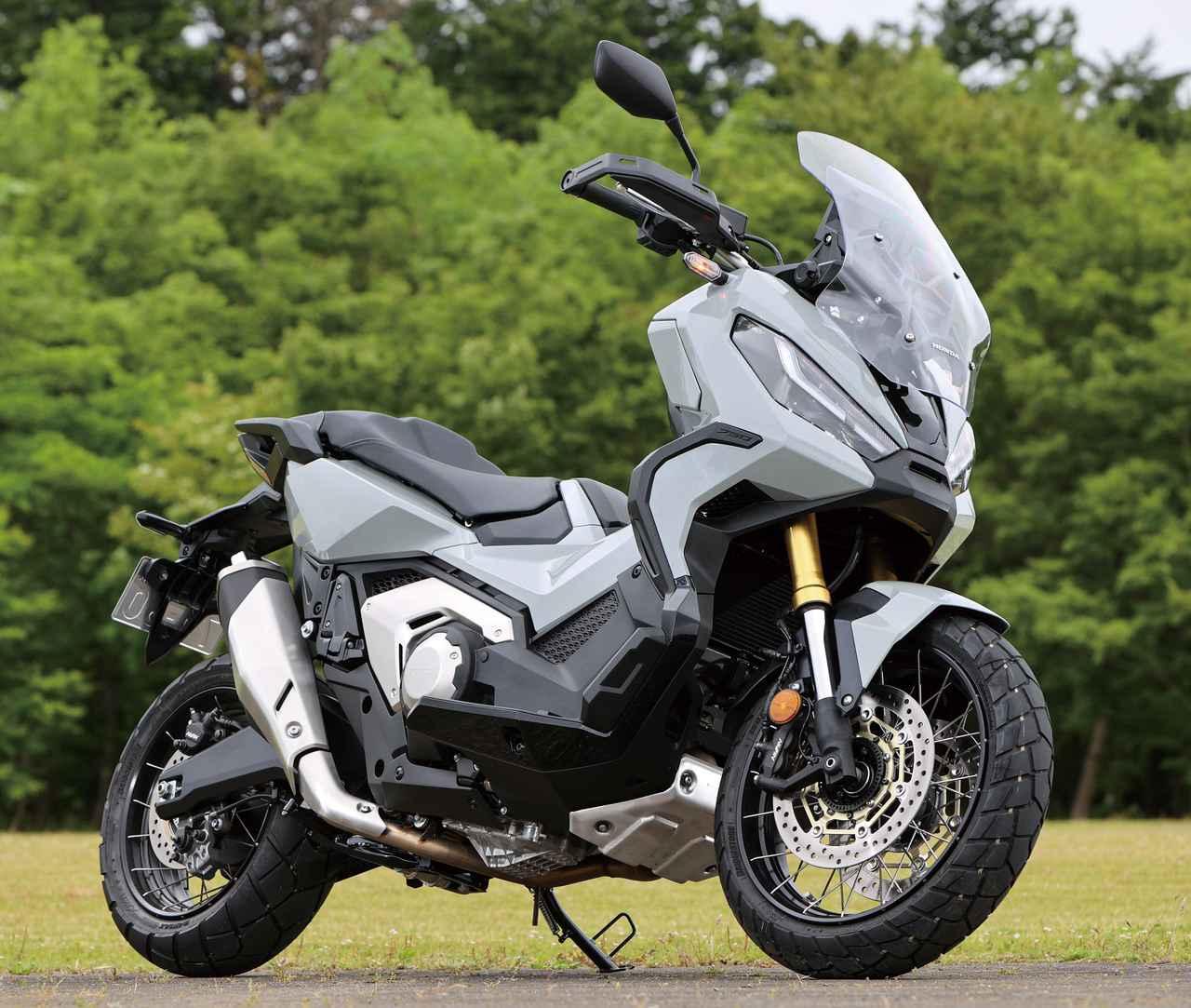 画像: Honda X-ADV 2021年モデル 総排気量:745cc エンジン形式:水冷4ストSOHC4バルブ並列2気筒 シート高:790mm 車両重量:236kg 発売日:2021年3月25日 税込価格:132万円