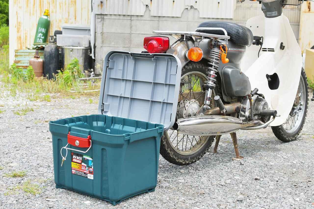 画像1: スーパーカブの純正キャリアに箱を取り付ける方法をやってみた。 - webオートバイ