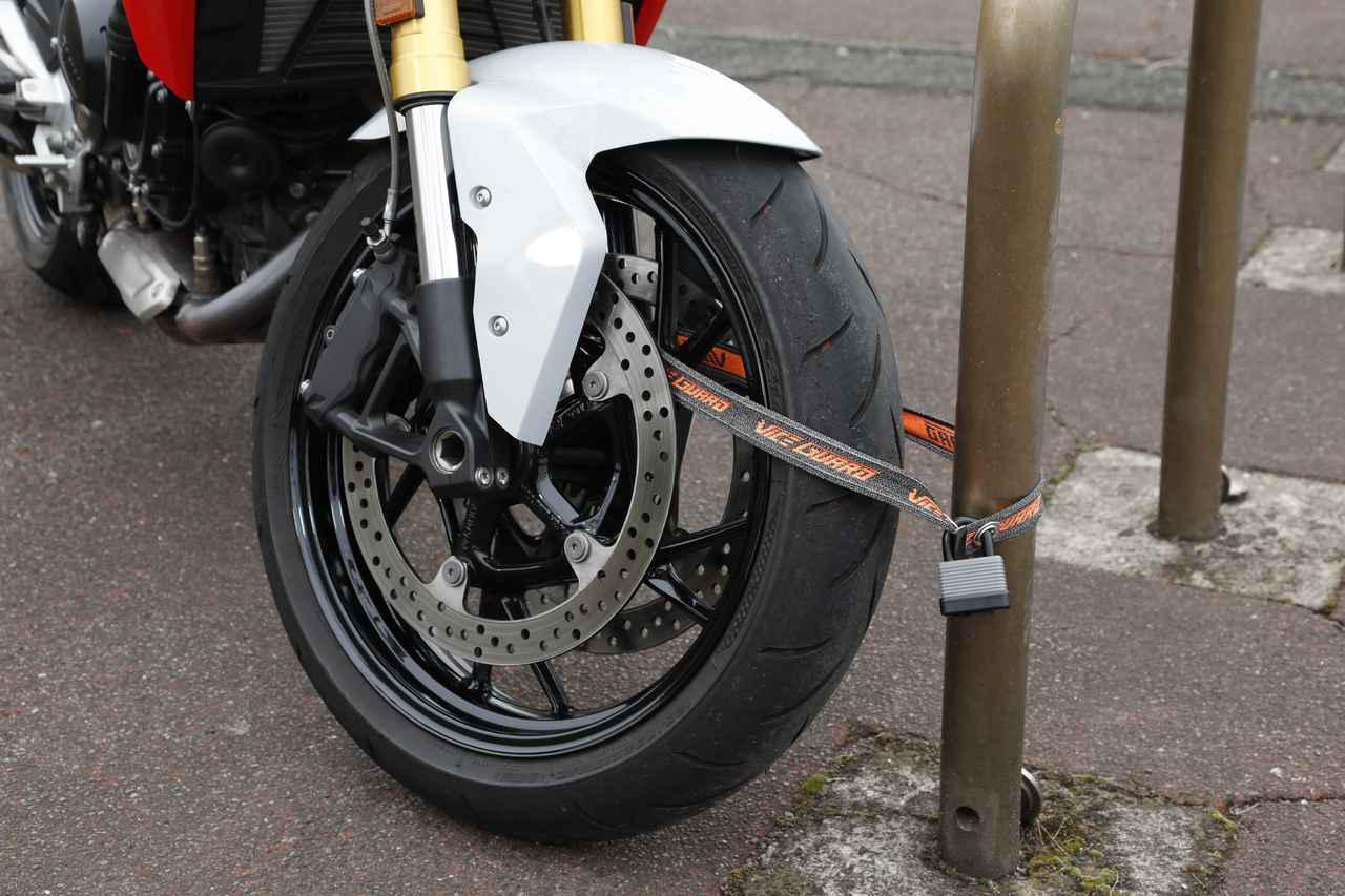 画像: 防刃ベルトを採用したコンパクトな盗難対策アイテム