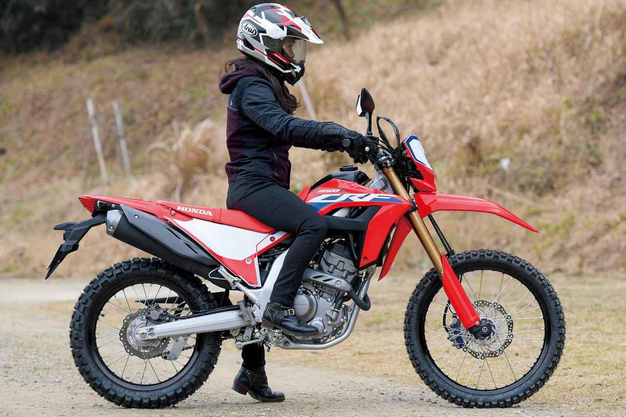 画像3: 250ccアドベンチャー&オフロードバイクを徹底比較|ホンダ・スズキ・カワサキの計5機種を比べてみた(2021年)