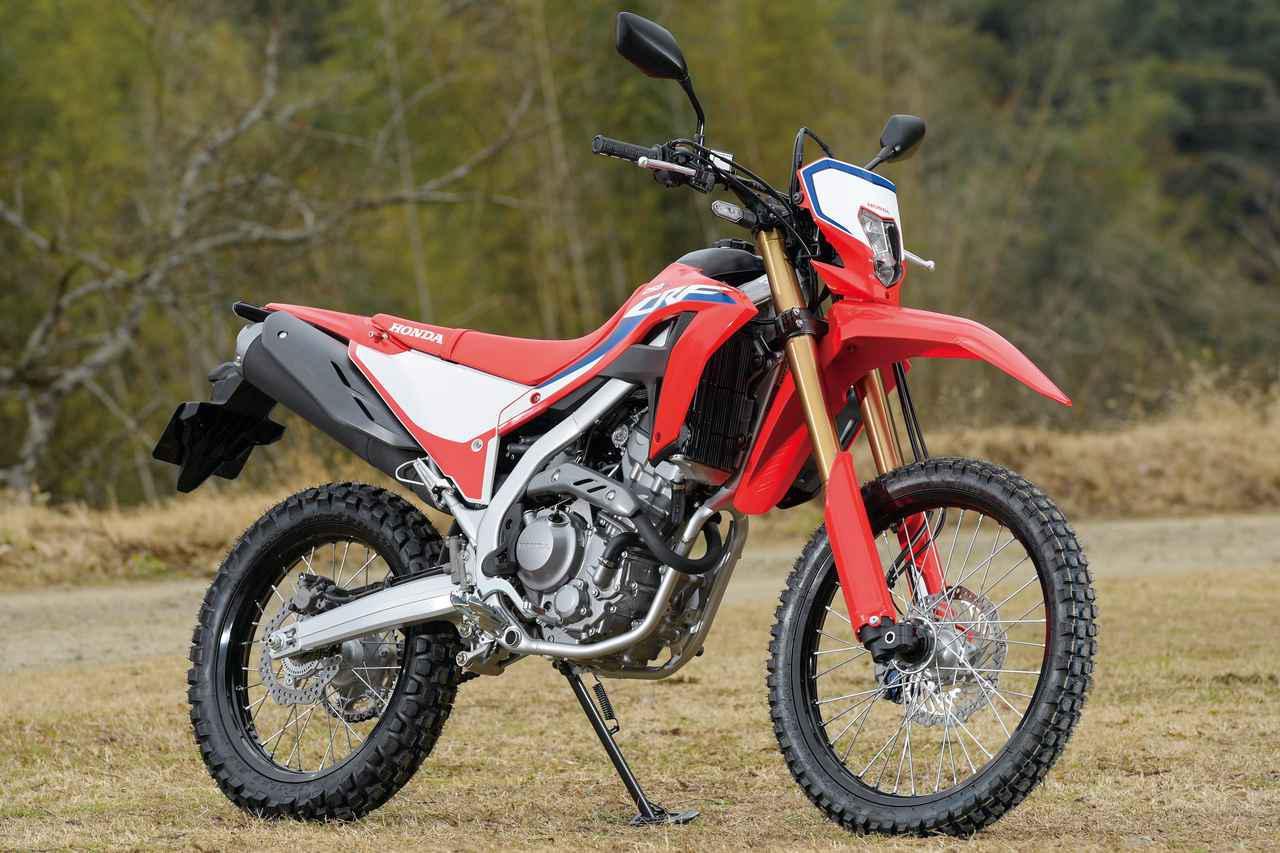 画像: Honda CRF250L / 〈s〉 CB250Rやレブルと共通の水冷単気筒DOHC4バルブエンジンを搭載した、ホンダ伝統の250オフロードモデル。ラリー同様、ハイシートの〈s〉も発売。 総排気量:249cc エンジン形式:水冷4ストDOHC4バルブ単気筒 最高出力:18kW(24PS)/9000rpm 最大トルク:23N・m(2.3kgf・m)/6500rpm 車両重量:140kg 税込価格:59万9500円(Sも価格は同様)