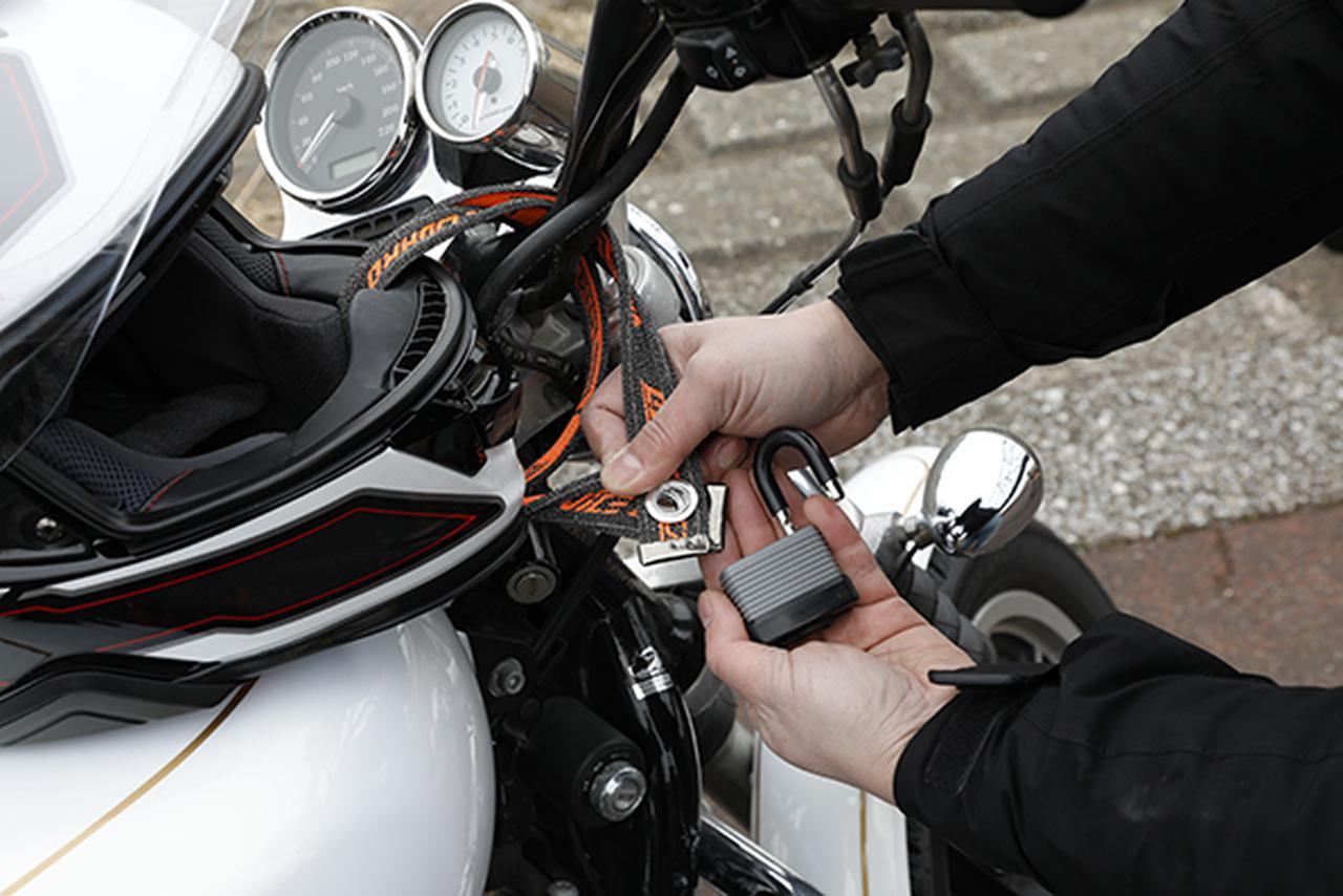 Images : 8番目の画像 - 【写真21枚】ミツバサンコーワ「バイスガード エア」 - webオートバイ