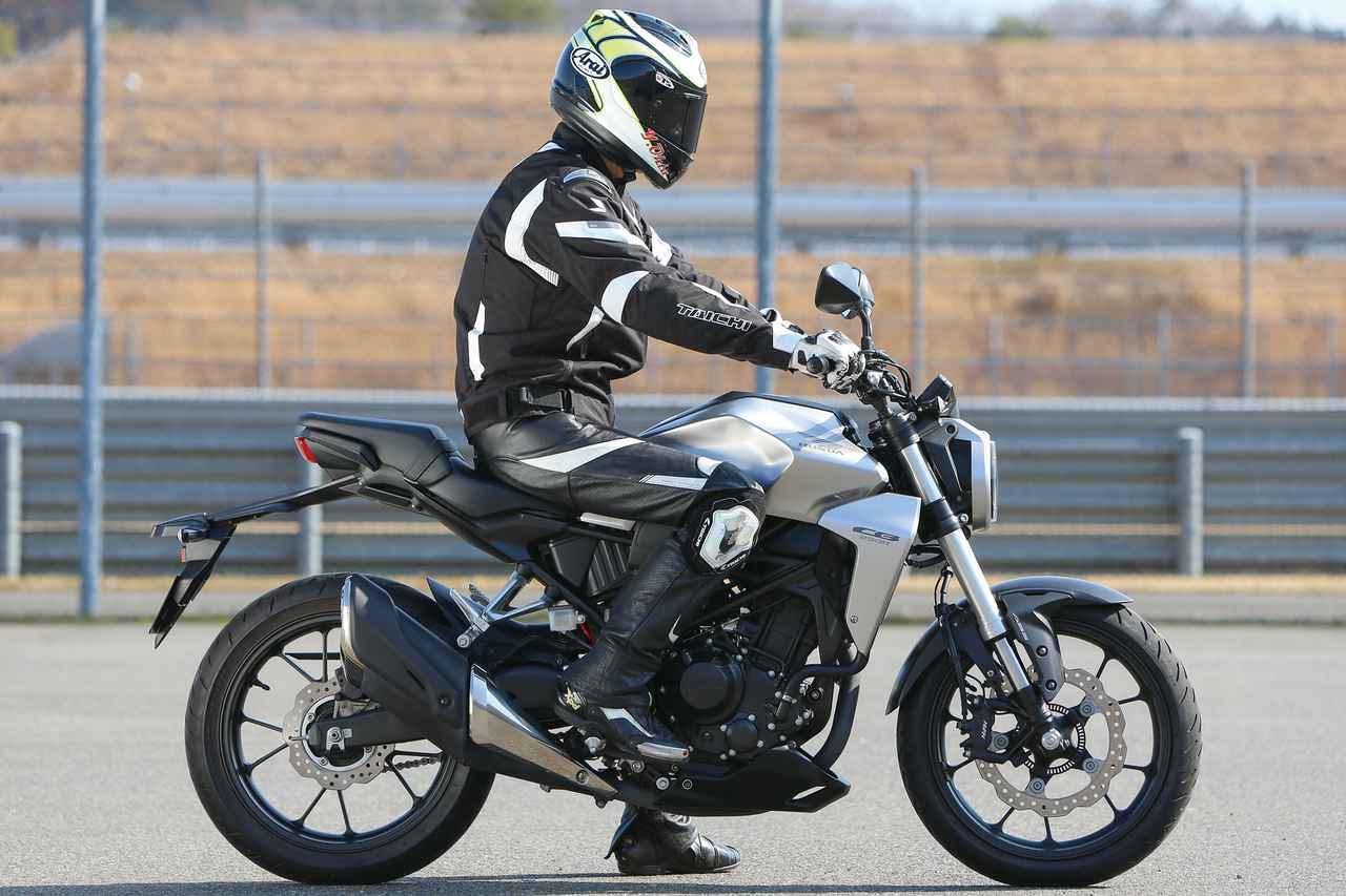 画像1: 250ccネイキッドバイクを徹底比較|国内4メーカー計5機種であなたのベストはどの一台だ?(2021年)