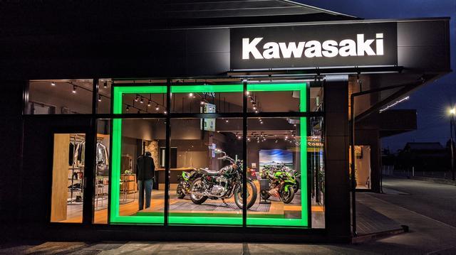 画像: 長野県松本市にカワサキの専門店「カワサキ プラザ松本」が誕生! 2021年6月16日(水)にオープン