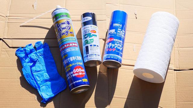 画像: ▲用意した塗装道具。ゴム手袋、パーツクリーナー、水性スプレー塗料、ミッチャクロン(下地剤)、キッチンペーパー。