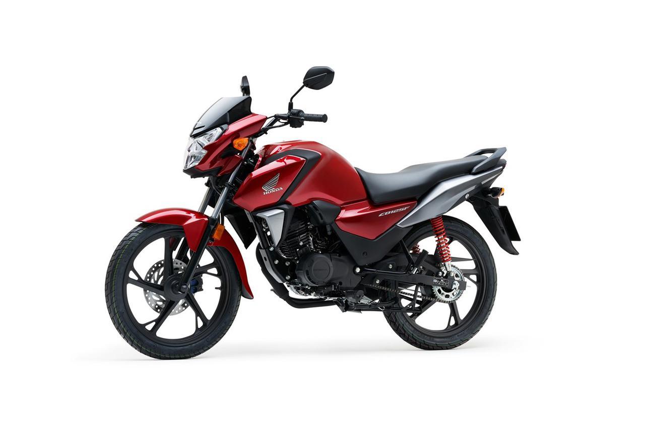 Images : 1番目の画像 - 【写真14枚】ホンダCB125F(欧州仕様・2021年モデル) - webオートバイ