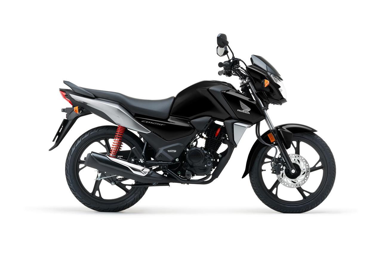 Images : 11番目の画像 - 【写真14枚】ホンダCB125F(欧州仕様・2021年モデル) - webオートバイ