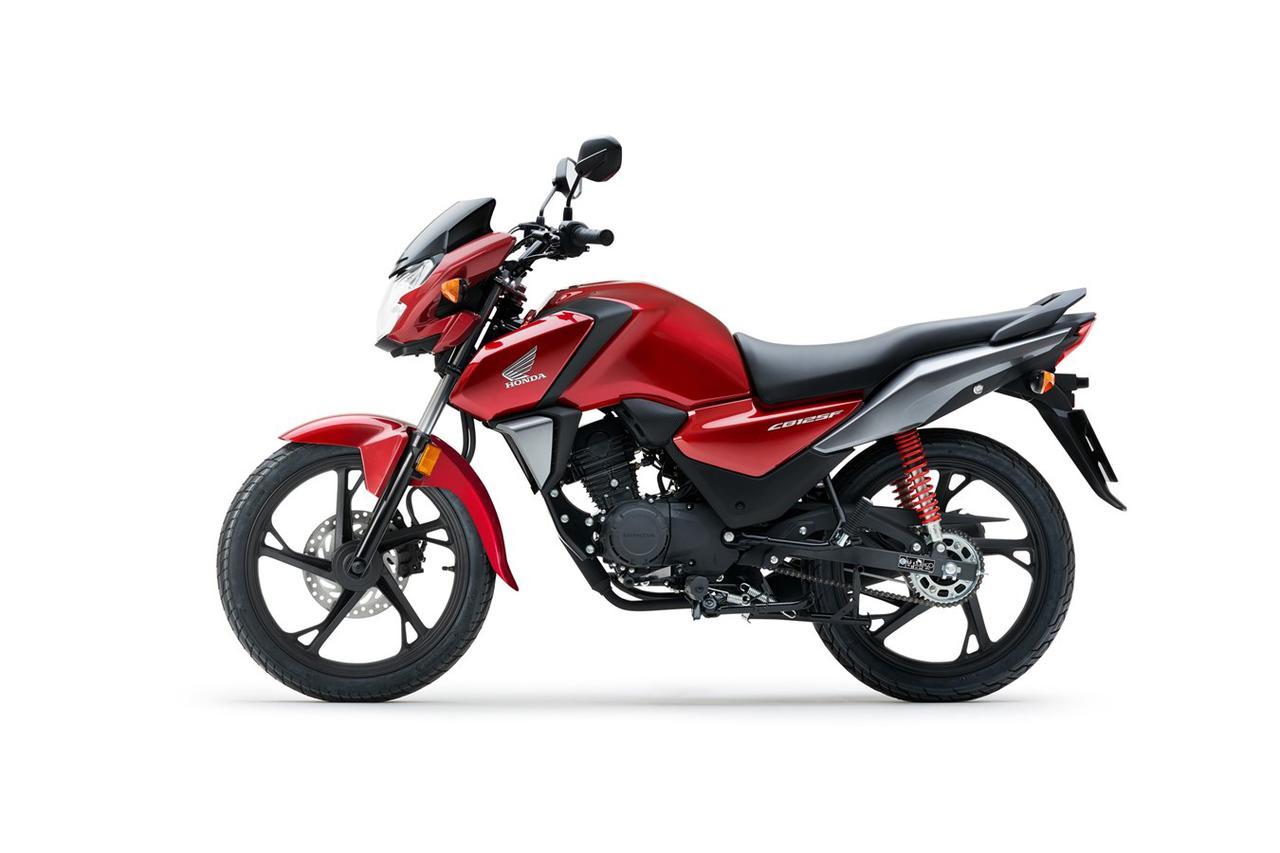 Images : 2番目の画像 - 【写真14枚】ホンダCB125F(欧州仕様・2021年モデル) - webオートバイ