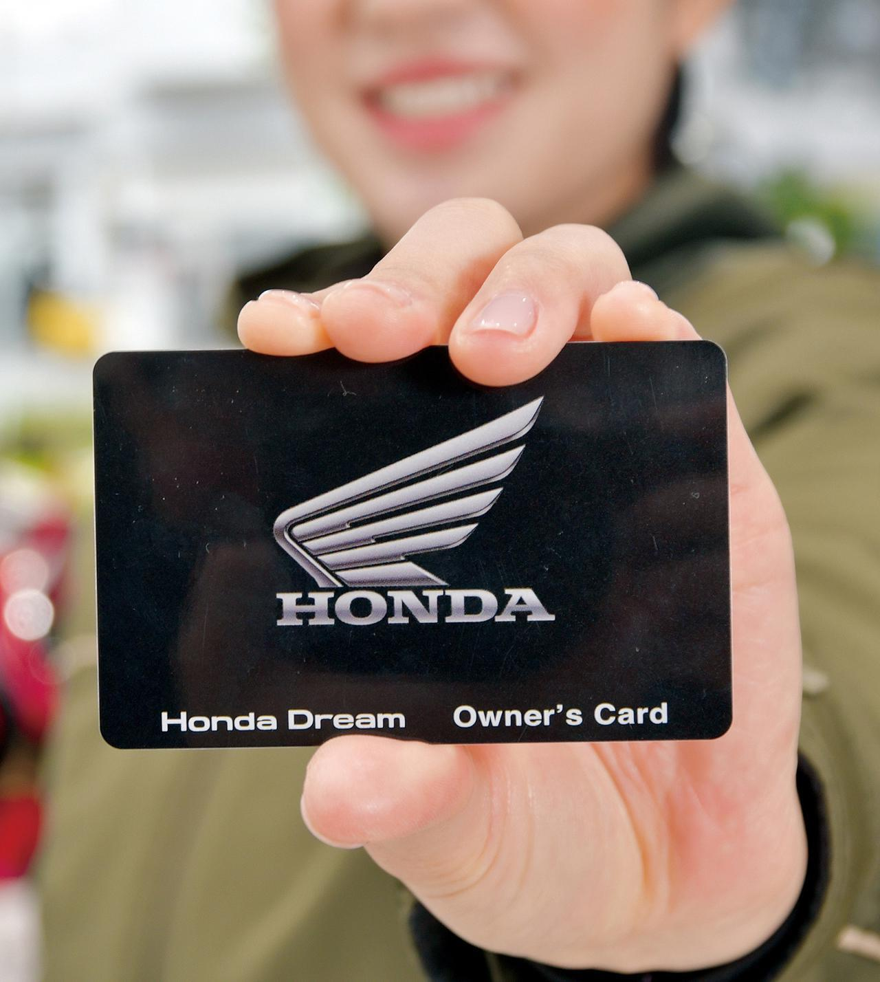 画像5: 「ホンダドリーム オーナーズカード」のサービスや特典を紹介! 他店で購入したホンダ車オーナーも入会できる安心サポートプラン【梅本まどかのドリームクエスト2】