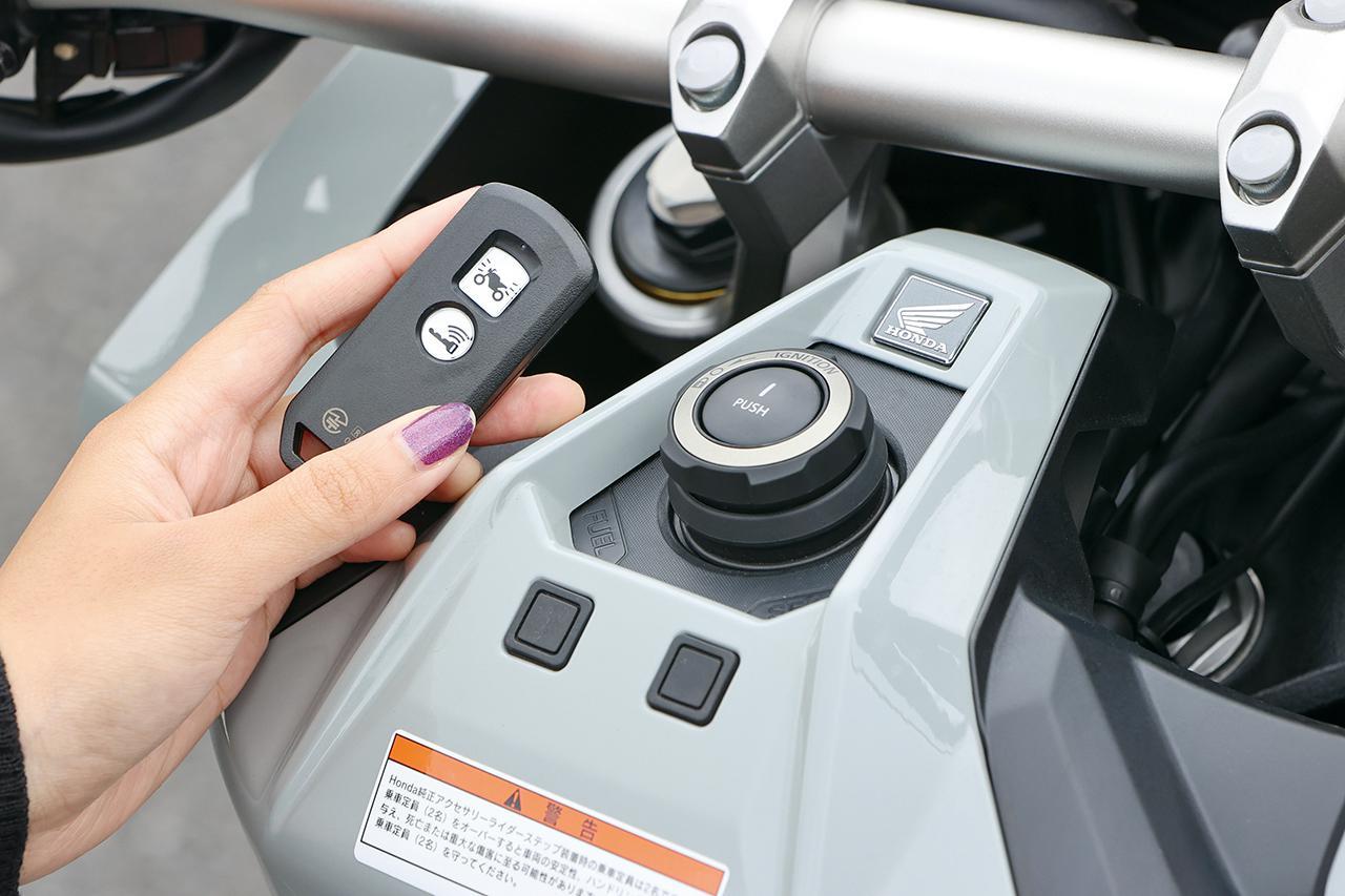 画像: リモコンキーを携帯していれば、ノブ式のメインスイッチでイグニッションのON/OFFやハンドルロック操作が可能だ。