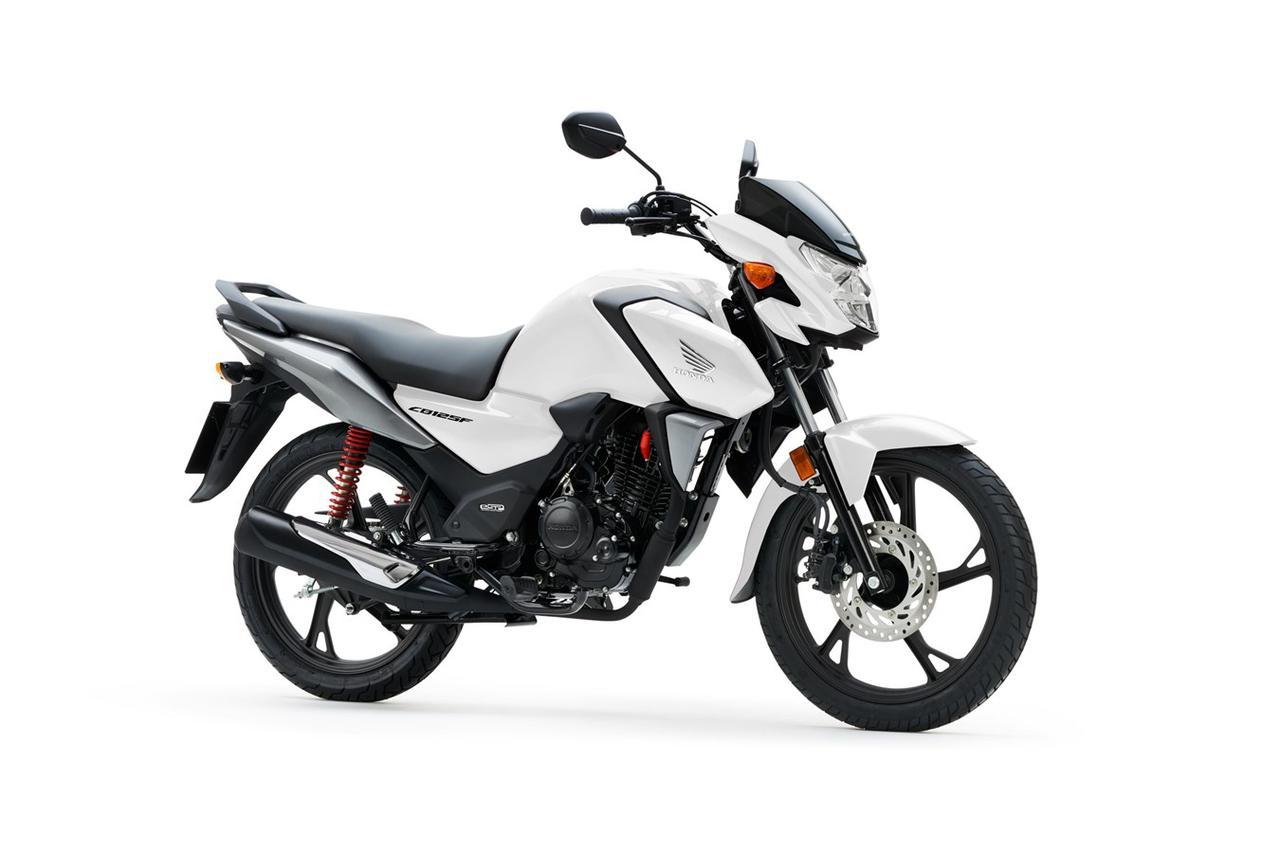 Images : 8番目の画像 - 【写真14枚】ホンダCB125F(欧州仕様・2021年モデル) - webオートバイ
