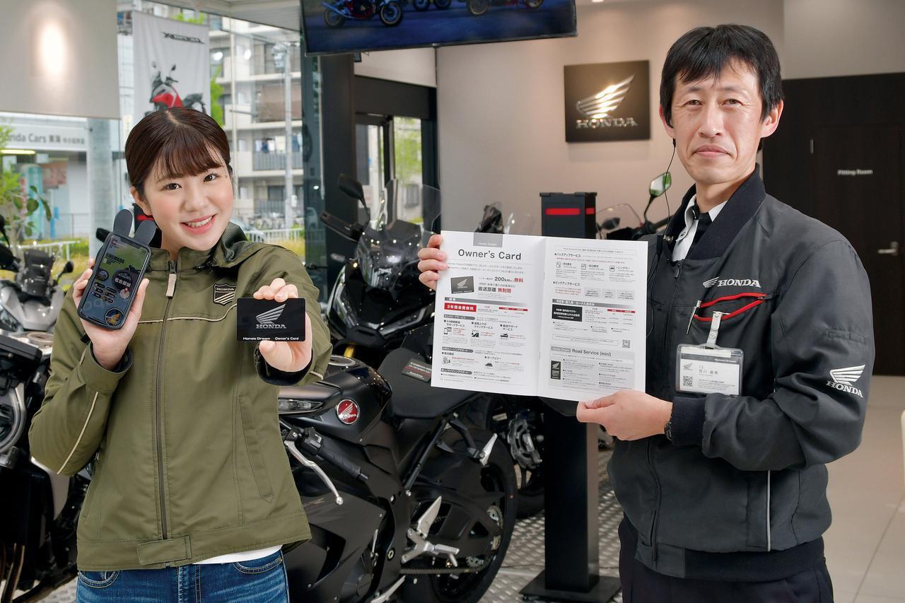 画像: 入会することでバイク生活の安心感が格段にアップ!