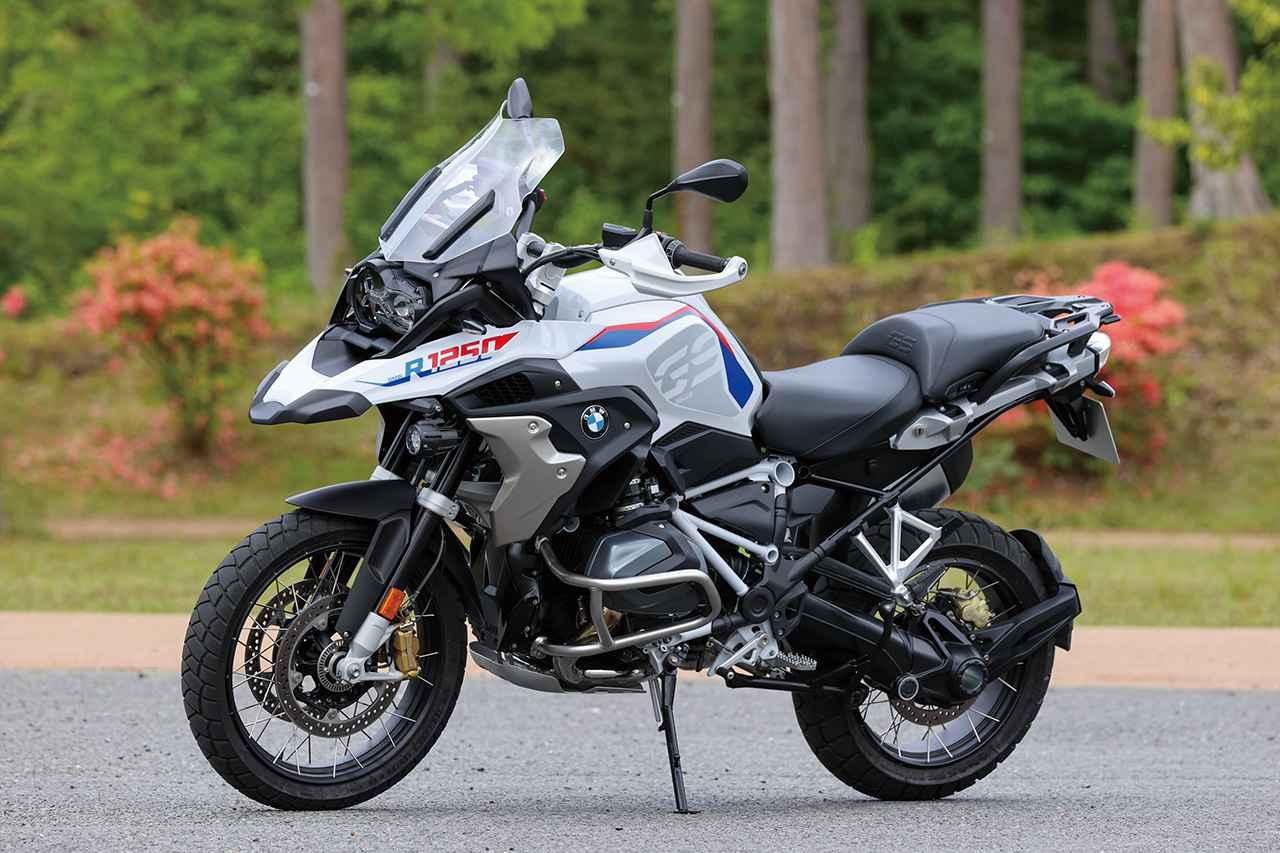 画像1: BMW「R1250GS」インプレ(2021年)電子制御システムを強化した新型を徹底解説