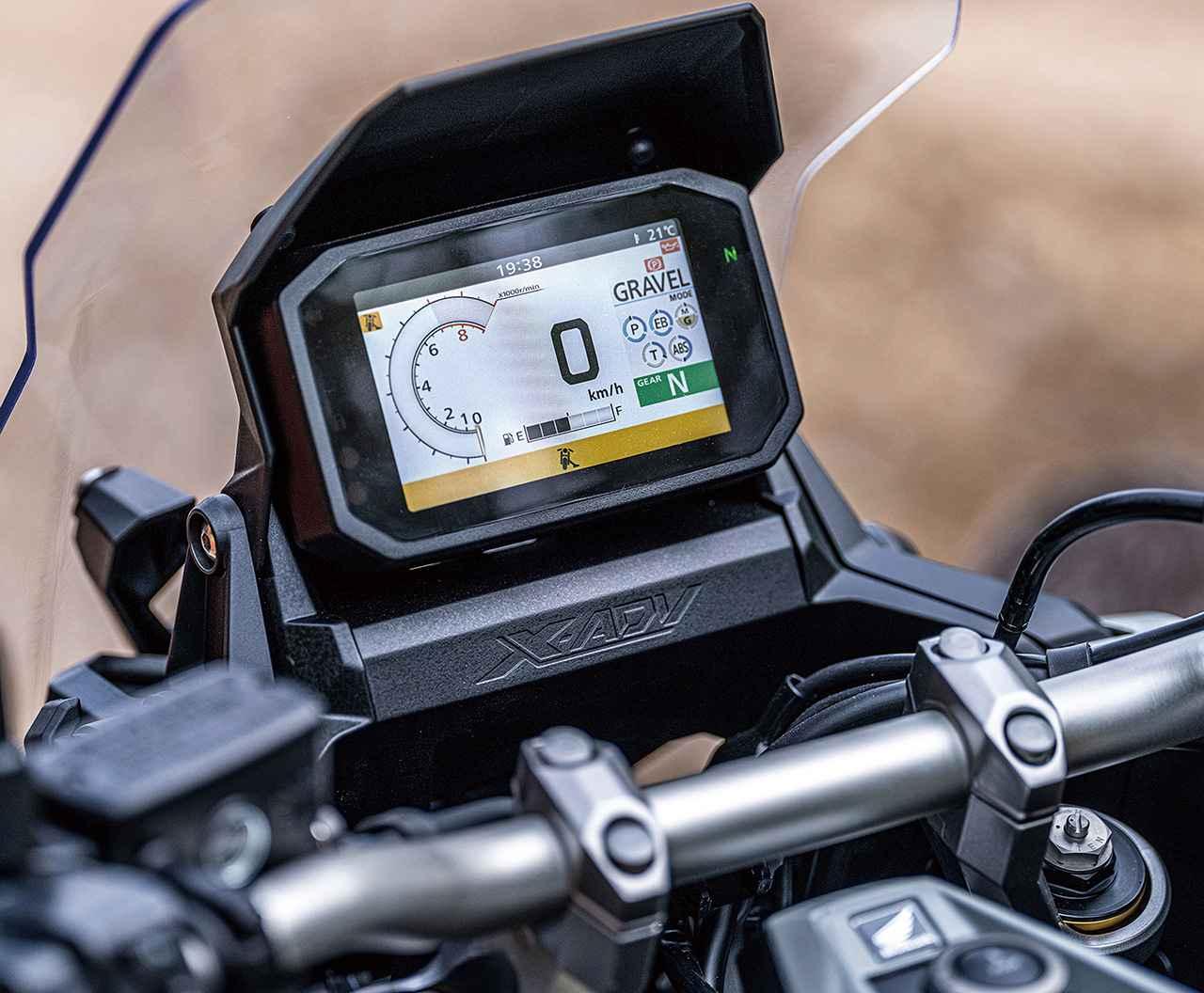 画像: スマートフォンと連携可能な5インチの多機能メーター。ライディングモードの設定等もここから行う。