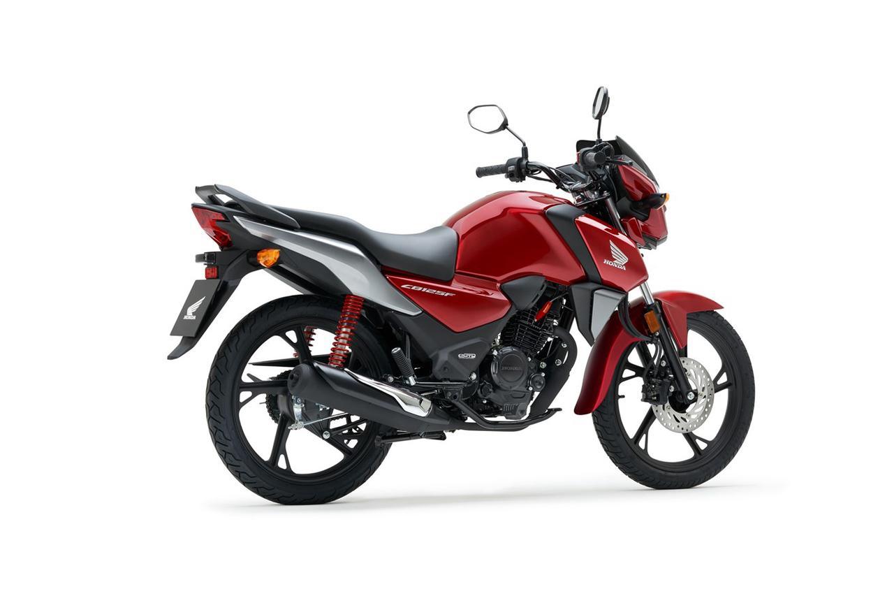 Images : 7番目の画像 - 【写真14枚】ホンダCB125F(欧州仕様・2021年モデル) - webオートバイ