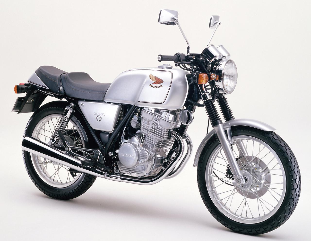 画像: Honda GB250 CLUBMAN 1983 発売当時価格:37万9000円 カラー:プレアデスシルバーメタリック