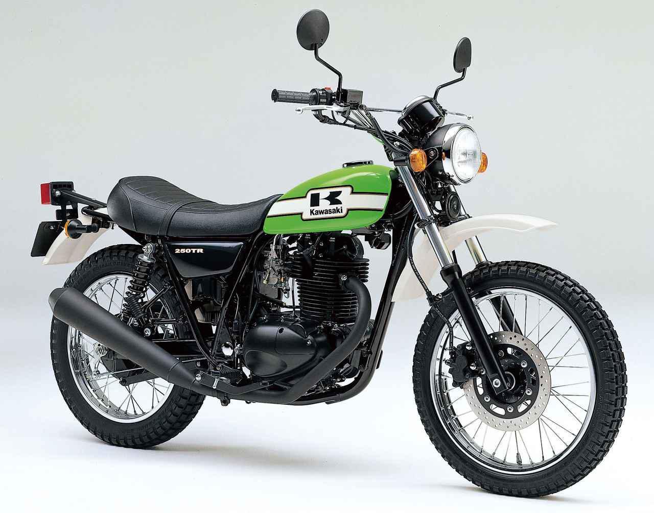 画像: Kawasaki 250TR 2002 発売当時価格:34万9000円 カラー:ライムグリーン